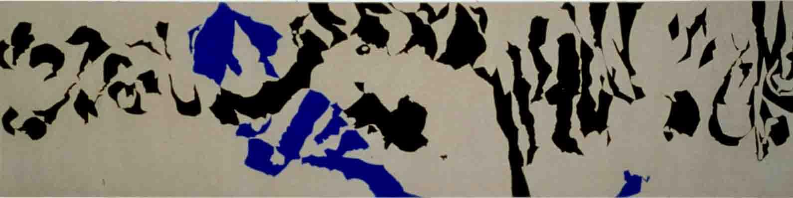 ALBERT AYME - Frise Murale n° 6 - Toile Libre  - 1963