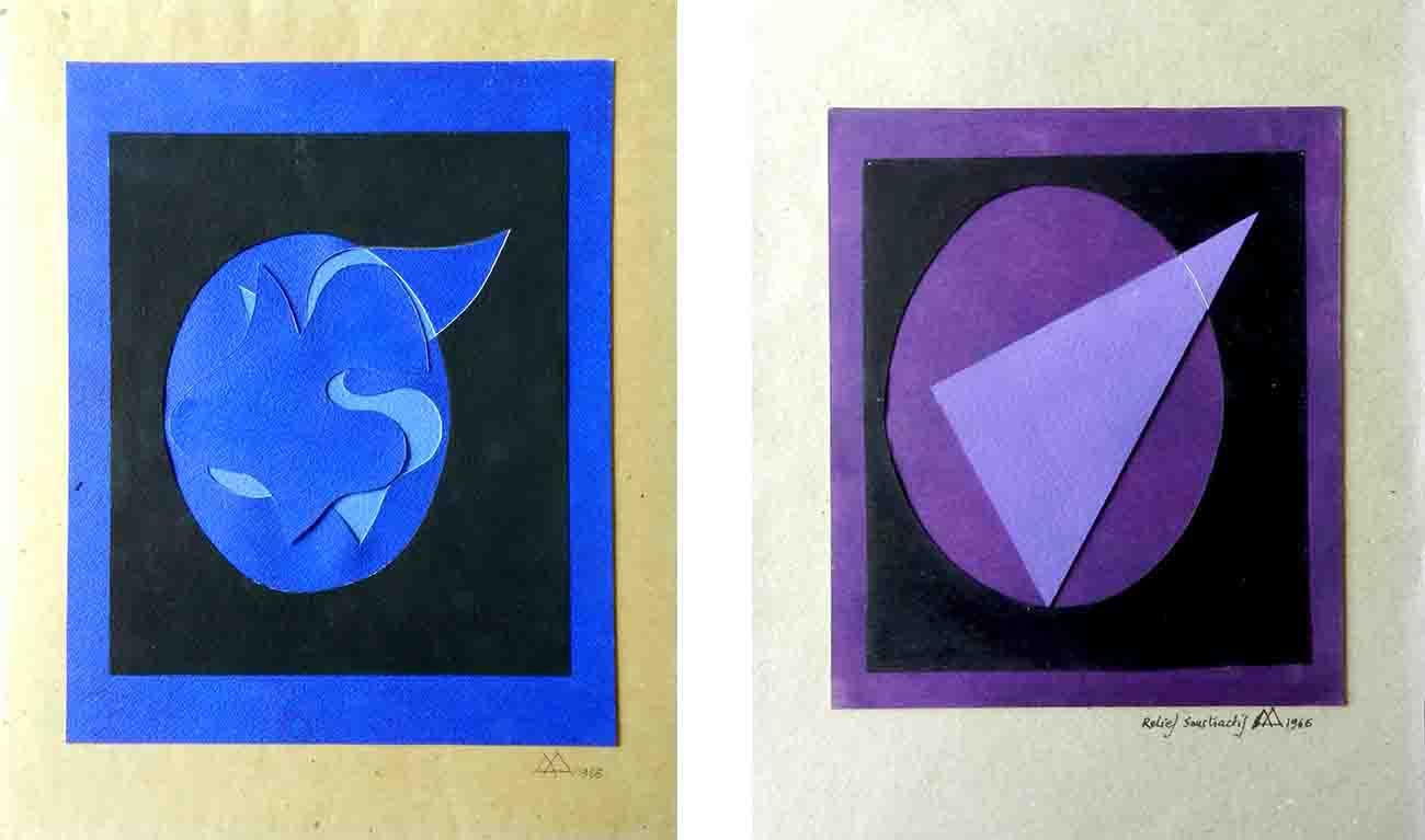 ALBERT AYME - Reliefs Soustractifs - 1966